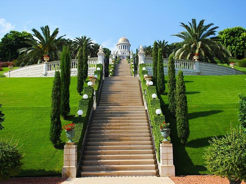 Haifa Green Temple Israel